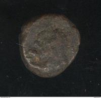 1 Akhtar Etat Princier Indien / Indian Princely State Sultan Tipu - 1782-1799 - Inde