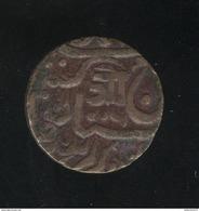 1/4 Anna Etat Princier Indien / Indian Princely State - Jodhpur - 1943 - TTB+ - Inde