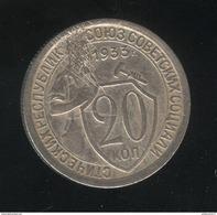 20 Kopecks URSS 1933 - Visage Mutilé ? - Russland