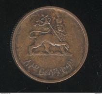 10 Santeem Ethiopie 1944 - Haïlé Sélassié - TTB - Ethiopia