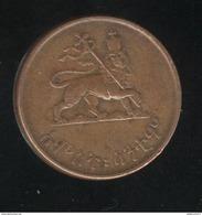 5 Santeem Ethiopie 1944 - Haïlé Sélassié - TTB - Ethiopie