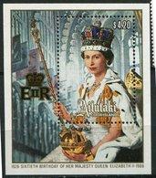 Aitutaki ** Bloc N° 61 - 60 Ans De La Reine Elizabeth - Aitutaki