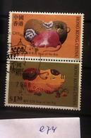 E74 Hong Kong Collection - 1997-... Speciale Bestuurlijke Regio Van China