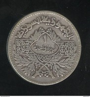 1 Livre Syrie / Syria 1950 - TTB - Syrie