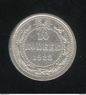 10 Kopeck Russie 1923 SUP - Russie