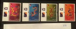 E81 Hong Kong Collection - 1997-... Speciale Bestuurlijke Regio Van China