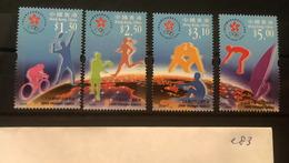E83 Hong Kong Collection - 1997-... Speciale Bestuurlijke Regio Van China