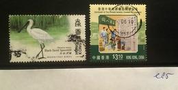 E85 Hong Kong Collection - 1997-... Speciale Bestuurlijke Regio Van China