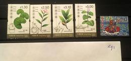 E91 Hong Kong Collection - 1997-... Speciale Bestuurlijke Regio Van China