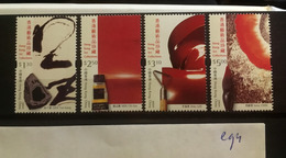 E94 Hong Kong Collection - Ongebruikt