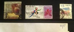 E95 Hong Kong Collection - 1997-... Speciale Bestuurlijke Regio Van China