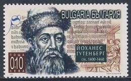 Bulgaria Bulgarien 2000 Mi 4467 SG 4317 ** Johannes Gutenberg Inventor Printing + Printed Characters / Buchdruckerkunst - Bulgarije