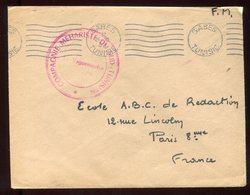 Tunisie - Enveloppe En FM De Gabes Pour La France En 1957 - N247 - Tunesië (1956-...)
