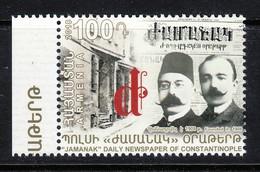 "Armenien / Armenie / Armenia 2018, 100th Anniv. Of ""JAMANAK"" Daily Newspaper - MNH - Armenia"