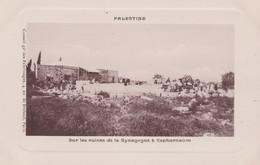 CAPHATNAUM----  SYNAGOGUE - Palestine