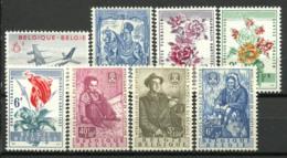 Belgio 1959-60 Nuovo ** 100% Aereo, Fiori, Rifugiati - Belgio
