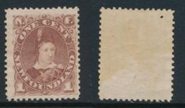 NEWFOUNDLAND, 1880 1c Red-brown Very Fine MM, SG44b, Cat £55 - Newfoundland