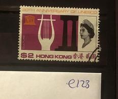 E123 Hong Kong Collection - Hong Kong (...-1997)