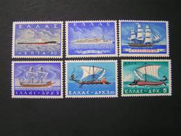 GREECE 1958 Merchant Marine MNH.. - Unused Stamps