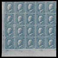 A.S.I. - Sicilia: Effige Di Ferdinando II  - 2 Gr. Azzurro / Blocco Di 20 Valori - 1859 - Sicilia