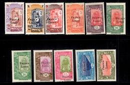 Côte Des Somalis France Libre Maury N° 195/205 Neufs ** MNH. TB. A Saisir! - Côte Française Des Somalis (1894-1967)
