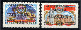 ABKHAZIE ABKHAZIA, Emission Locale / Local Issue Sur URSS 2 Valeurs Surcharges / Overprinted. R2002 - Géorgie