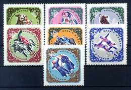 1961 MONGOLIA SET MNH ** - Mongolia