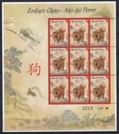 Uruguay (2018) - MS -  /  Chinese New Year - Dog - Chien - Perro - Hunde - Chinees Nieuwjaar