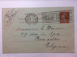 FRANCE - 1918 Postcard With `Gaspiller: C`est Trahir` Slogan Postmark - France