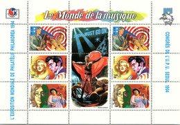 CONGRES DE L'U.P.U. SEOUL 1994 -PHILAKOREA 1994  - BLOCK SHEET  LE MONDE DE LA MUSIQUE MNH**  / 3 - Stamps