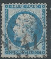 Lot N°45261  Variété/n°22, Oblit GC -41- Aix-en-Provence, Bouches-du-Rhone (12), Fond Ligné Vertical - 1862 Napoleone III