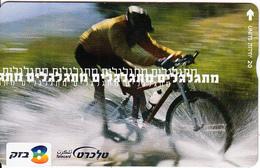 ISRAEL - Bicycle, CN : 505B, 09/05, Used - Israel