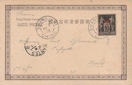 Sage China Shanghai Pour Nantes 1903 - Chine