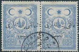 "Turchia Turkey Ottomano Ottoman 1921 Notary Public Revenue Stamps 1pia,Overprinted""osmanli Postalar""and Year""1337""couple - 1858-1921 Osmanisches Reich"
