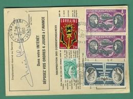 Poste Aérienne 10,00 Frs 5,00 Frs Sur Ordre De Reexpédition Temporaire Cachet De La Poste De La Gaubretiere 1980 - 1961-....
