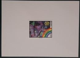 GABON 1995 FAO PAINTINGS ARC EN CIEL RAINBOW - DELUXE PROOF EPREUVE DE LUXE - ULTRA RARE - Gabon