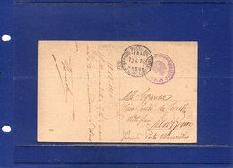 ##(DAN1811)-1916-Cartolina Udine (foto Alinari) Bollo Comando 5°Battaglione Bersaglieri Ciclisti Annullo Posta Militare - 1900-44 Vittorio Emanuele III