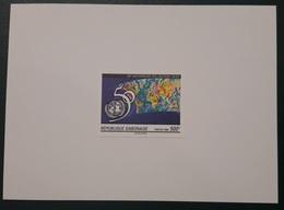 GABON 1995 YT 793A 50 ANNIVERSAIRE NATIONS UNIES ONU UN ANNIVERSARY - DELUXE PROOF EPREUVE DE LUXE - ULTRA RARE - Gabon (1960-...)