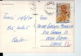 U3793 Postcard 1978 TUNISIE, GAFSA PISCINE ROMAINE + NICE STAMP - Bollo Storia Postale - Tunisia