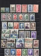 Collections De 99 Timbres Neufs Avec Charnières (du N°163 Au N° 1171 + Préos ) - France