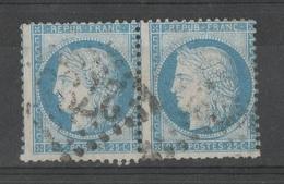 FRANCE   1871-1875    N° YT 60A    Paire   Piquage à Cheval - 1871-1875 Cérès