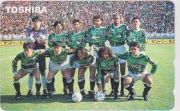 COCA COLA - JAPAN-005 - FOOTBALL - Japon