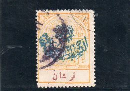 ARABIE SAODITE 1925 O - Arabie Saoudite