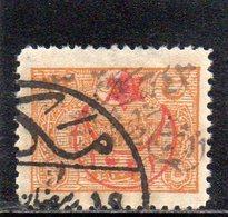 ARABIE SAOUDITE 1925 O - Arabie Saoudite