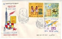 EGS30184 Egypt UAR 1966 Illustrated FDC International Stamp Exhibition & Post Day - Egypt