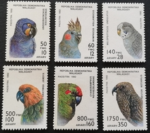 Madagascar 1993 Birds LOT - Madagascar (1960-...)