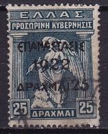 GREECE 1923 1922 Overprint Keyvalue 25 Dr / 25 Dr. Darkblue Vl. 411 - Griekenland