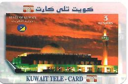 CARTE-PREPAYEE-3 Dinars--KOWEIT-Plastic Fin-TBE-RARE - Kuwait