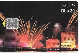 CARTE-PUCE-EMIRATS-30DHS-Gem1-DUBAI SHOPPING-FESTIVAL 1997-FEUX D ARTIFICE-BE - Emirats Arabes Unis