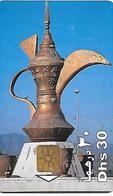 CARTE-PUCE-EMIRATS-30DHS-GEM-MONUMENT-THEIERE-TBE - Emirats Arabes Unis